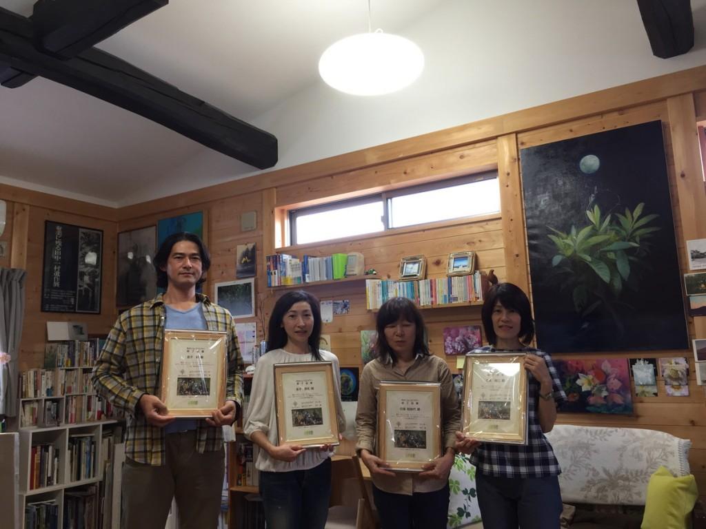 第4回木造住宅を見る(静岡)